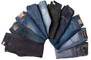 jeans-pour-paraitre-plus-mince